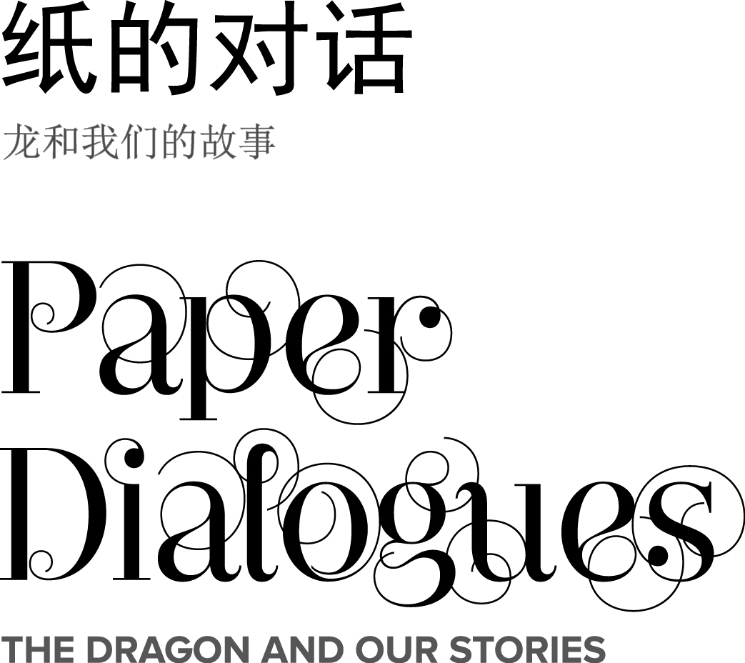 Paperdialogues™